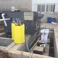 小型地埋式生活污水处理设备报价
