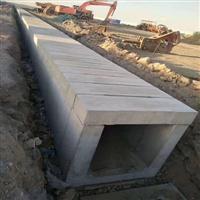 预制混凝土排水沟强度等级