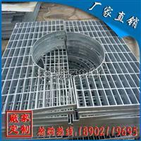 天津不锈钢制品厂家|天津镀锌沟盖价格|天津钢格板批发