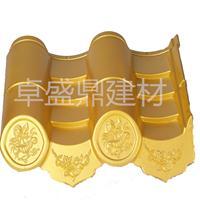 专业生产琉璃瓦仿古瓦屋面瓦西式瓦筒瓦小青瓦