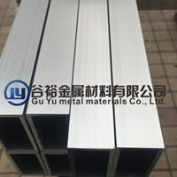 铝合金型材/铝方管/铝材50*200/100*150mm/140*25毫米