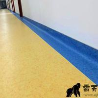 南京pvc地板厂家,塑胶地板,水泥自流平,pvc地胶施工