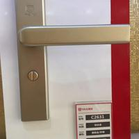中山雅居 鼎眾五金 鋁合金系列門鎖 洗手間鎖