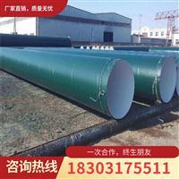 3PE防腐钢管 三层聚乙烯防腐钢管