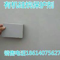 建阳高铁站清水混凝土平色防护剂