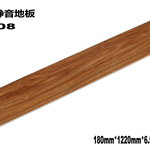雪雁SPC石塑地板锁扣型diy塑胶地板