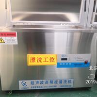 单槽冲压件超声波清洗机大型超声波清洗机工业