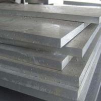 【进口】AL1100铝合金价格 AL1100化学成分表