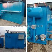 陇南市乡镇卫生院污水处理设备