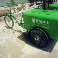 河北人力环卫三轮车厂家、脚蹬保洁三轮车