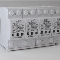 T1級帶RS485通訊接口100KA浪涌保護器