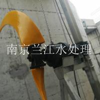 齿轮减速潜水推流器厂家直销,氧化沟潜水推进器价格-南京兰江