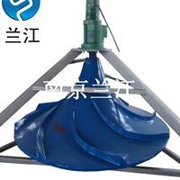 新型抗摆动双曲面搅拌机,盘式涡轮搅拌机,伞形潜水式搅拌器