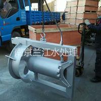 QJB-W螺旋桨式穿墙泵   潜水式内回流泵选型  南京潜水回流泵厂家