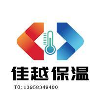 宁波保温棉厂家直销,宁波保温棉成批出售价格