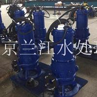 AF双铰刀泵厂家   潜水切割泵