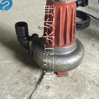 AF潜水切割泵厂家  潜水切割泵  双铰刀泵