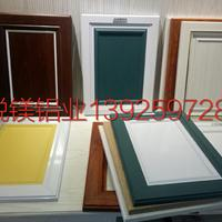 铝合金橱柜门框 全铝家具材料 厂家订制成品橱柜门板铝材批发