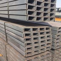 保山槽钢价格保山槽钢销售保山槽钢经销商