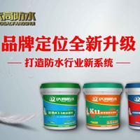 广州庆高防水中国十大防水品牌正在火爆招商中