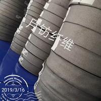 除静电带,耐高温不锈钢金属布,金属机织布,月钫公司专业生产
