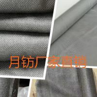 进口材质耐高温防火布,耐高温防火阻燃织带-月钫纤维有限公司