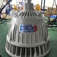 HRD92-50W防爆节能LED灯