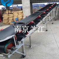 南京皮带输送机厂家  水平皮带输送机