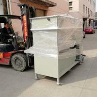 一体化废水回用设备