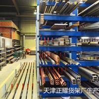 建材货架可以存放板材 管材 钢材型材 长料 环保材料军工高新企业
