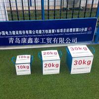 安全鞋冲击体验--青岛康鑫泰-安全体验馆厂家