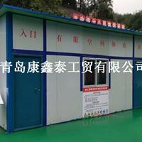 有限空间体验-建筑安全体验馆,建筑安全教育培训体验馆