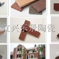 陶土劈开砖,紫砂劈开砖,陶土外墙砖,手工拉毛文化砖