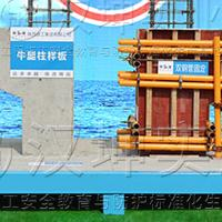 牛腿柱质量样板展示  选汉坤  厂家直销