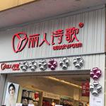 商场门头镂空铝板 招牌铝板天花