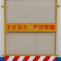 电梯井防护门DT06  汉坤实业  厂家直销  价格更实惠