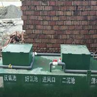 豆腐厂/豆制品加工污水处理设备