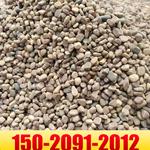 济南天然鹅卵石生产厂家5-8cm鹅卵石