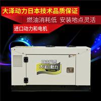 15KW靜音柴油發電機出口標準