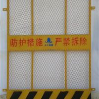 电梯井安全门DT09  汉坤实业 价格更实惠