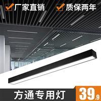 方通灯LED办公灯办公室商场走廊专用灯直角长条灯可定制