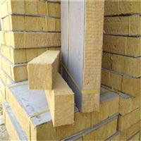 防水复合岩棉板