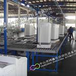 供应广东洗衣机装配线,洗衣机测试生产线,洗衣机夹紧翻转机