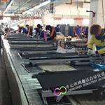 跑步机装配生产线,健身器材焊接流水线,自动焊接机器人