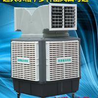 工业环保空调厂房专用水冷风机岗位降温