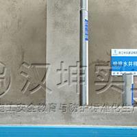 给排水井样板 建筑质量工法样板