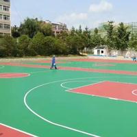 塑胶篮球场施工价格