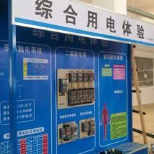 建筑工地安全教育体验设施产品明细