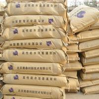 新疆阿克苏高强无收缩灌浆料厂家,加固灌浆料厂家