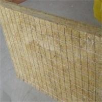 防水钢网插丝岩棉板